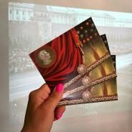 Выставка «Парад Победы» фотографии