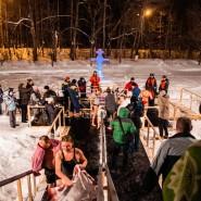 Праздник Крещения в парке «Сокольники» 2020 фотографии