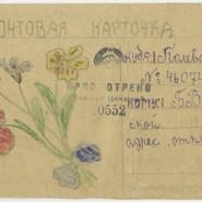 Выставка «Письмо. 75 слов о войне» фотографии