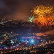 Салют в честь Дня защитника Отечества 2020 фотографии