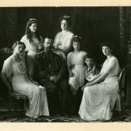 Выставка «Детский мир семьи императора Николая II» фотографии