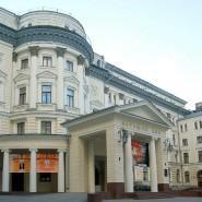 Московская государственная консерватория им. П.И. Чайковского фотографии