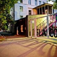 Городской фестиваль дизайна на «Флаконе» 2015 фотографии