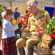 Майские праздники в Москве 2018 фотографии