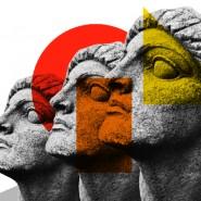 Фестиваль «Дни авангарда. Искусство и власть» 2019 фотографии