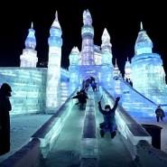 Открытие ледяной горки на Поклонной горе 2015 фотографии