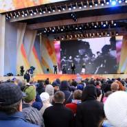 День Победы на Поклонной горе 2018 фотографии