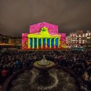 Фестиваль «Круг света» 2016 фотографии
