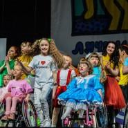 Благотворительный танцевальный марафон «Лучшие друзья» 2019 фотографии