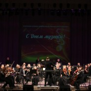 День музыки в Выставочных залах Москвы 2020 фотографии