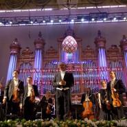 Московский пасхальный фестиваль 2017 фотографии