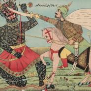 Выставка «Пророки и герои. Арабская народная картина XIX-XX веков» фотографии