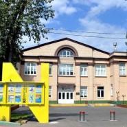 Культурный центр «Онежский» фотографии