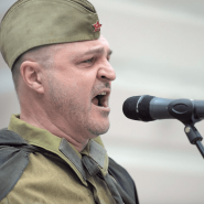 День защитника Отечества в парках Москвы 2020 фотографии
