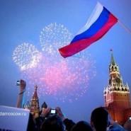 День России в парках Москвы 2015  фотографии