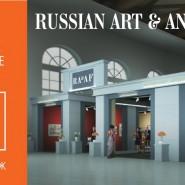 Выставочный проект Russian Art&Antique Fair фотографии