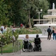 Инклюзивный парад «Все в движении» в Парке Горького 2018 фотографии