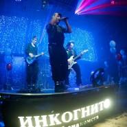 Концерт группы «Комиссар» фотографии