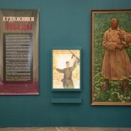 Выставка «Художники Победы» фотографии