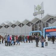 Московский день профориентации 2016 фотографии