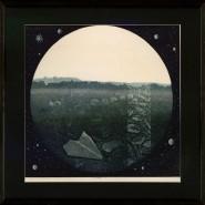 Выставка «В поисках будущего» фотографии