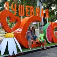 Фестиваль «Душевная Москва» 2019 фотографии