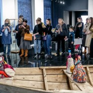 Выставка «Апрельские Макси Мины» 2018 фотографии