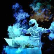 Московский фестиваль науки «NAUKA 0+» фотографии