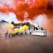 Фестиваль «Яркие люди» 2017 фотографии