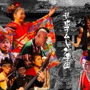 Фестиваль «Сакура» 2019 фотографии