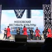 Московский фестиваль культуры народов Кавказа 2019 фотографии