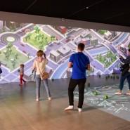 Выставка «Москва. Город меняется для вас» фотографии