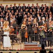 Большой фестиваль Российского национального оркестра 2017 фотографии