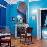 Акция «Библионочь» в Доме Гоголя 2020 фотографии