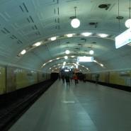 Библиотека имени Ленина фотографии