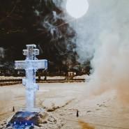 Крещенские купания в «Сокольниках» 2016 фотографии