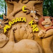 Фестиваль скульптур из песка «Арт Песок» фотографии
