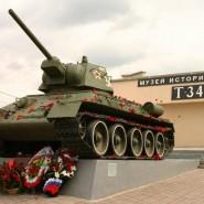 День защитника Отечества в музее истории танка Т-34 2020 фотографии