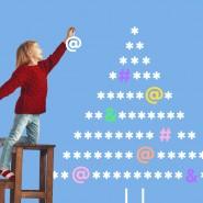 Семейное IT-приключение — Код «Новый год» 2020 фотографии