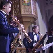 Концерты «Саксофон + орган» фотографии