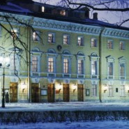 Московский Художественный театр имени А.П. Чехова фотографии