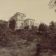 Выставка «Фотоальбом князей Юсуповых» фотографии
