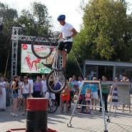 Международный день молодежи в парке «Фили» фотографии