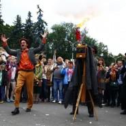 Фестиваль «Театральный марш» 2017 фотографии