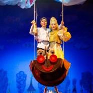 Театриум на Серпуховке онлайн фотографии