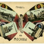 Выставка «Андрей Белый: из Москвы Серебряного века в Москву советскую» фотографии