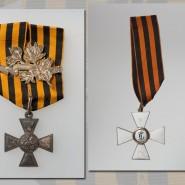 Выставка «За службу и храбрость. 250 лет ордену Св. Георгия» фотографии