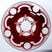 Выставка «Шестнадцать символов Союза» фотографии