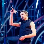 Концерт Димы Билана 2019 фотографии