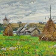 Выставка «Моя Россия» фотографии